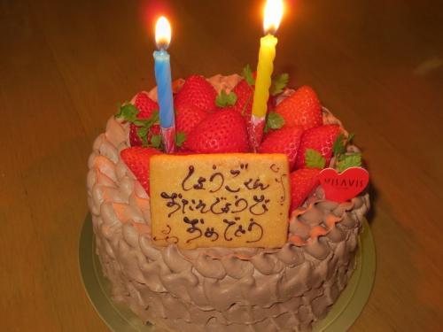 田中彰悟 誕生ケーキ